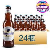 福佳白330纯进口瓶装/上海福佳白Hoegaarden批发