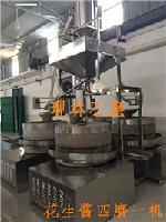 天津电动石磨机 天然石磨机 五谷杂粮磨浆石磨 豆浆香油肠粉石磨