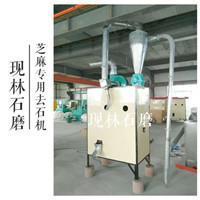 电动香油石磨机 电动豆浆石磨 小麦面粉石磨机 多功能传统石磨机