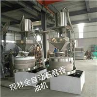 长期供应 电动面粉石磨 五谷杂粮石磨机 移动式小磨香油石磨机