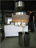 热销 芝麻酱石磨机 全自动电动石磨机 多功能石磨机 口感柔韧