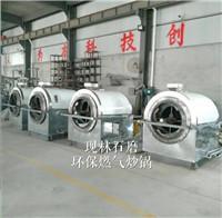 供应磨豆浆电动石磨 低耗能麻汁香油石磨机 油坊干湿两用型磨浆机
