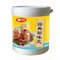 新雅轩  Y-8324经典回味王(汤料,肉制品 香精 调味料,厂家直销)