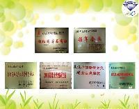 二氧化氯消毒剂(粉剂)  CAS: 10049-04-4