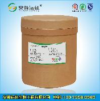 西安食品级 谷氨酰胺酶生产厂家
