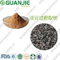 冠捷生物 淡豆豉提取物 厂家生产 价格优惠