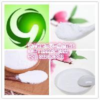 低聚异麦芽糖(IMO)异麦芽低聚糖 异麦芽寡糖 分枝低聚糖