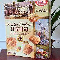 河南礼盒饼干丹麦曲奇728g