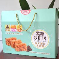 河南饼干食品厂黑糖沙琪玛1.5kg