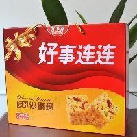 礼盒饼干厂家招商美味沙琪玛728g
