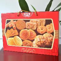 礼盒饼干代理幸福大礼包1.5kg