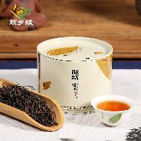 頤鄉緣 正山小種紅茶特級茶葉50克勝武夷桐木原產地廣西特產紅茶