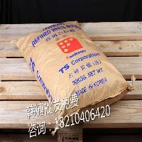 韩国白砂糖鉴别方法_韩国原装进口细砂糖市场价格