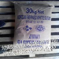 进口白砂糖_韩国雪花进口白砂糖批发