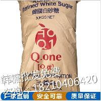 韩国白砂糖厂家