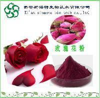 玫瑰花提取物 玫瑰花原粉   斯诺特直供  玫瑰花酵素粉