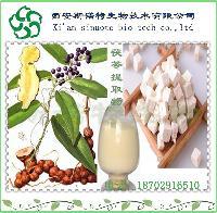 茯苓提取物  天然提取茯苓多糖  提取物厂家直供  茯苓粉