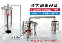 白酒设备 小型白酒设备 100公斤小型白酒蒸馏设备价格