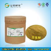 食品级 茶多酚生产厂家