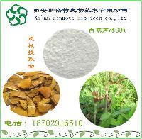 高品质白藜芦醇98%  天然虎杖提取物 专业植提厂家直销