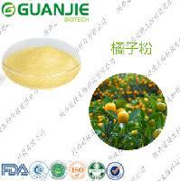厂家供应橘子粉 易溶于水 绿色食品