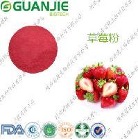 冠捷生物 厂家供应 草莓粉 纯天然提取