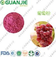 冠捷生物 葡萄果粉 营养食品
