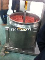 肉丸打浆机厂家变频打浆机价格