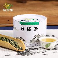 茶叶 绿茶 石崖茶 广西高山春季雨前一级炒青125g罐