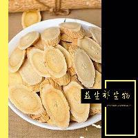 黄芪甲苷10% 黄芪提取物10:1 黄芪酵素粉供应