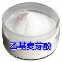 厂家直销 食用食品添加剂 特纯乙基麦芽酚香精