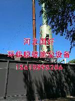 衢州烟气脱硫塔厂家