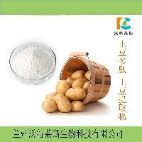 土豆多肽 80% 土豆提取物 土豆小分子肽