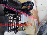 台湾原装进口AA-6手提电动缝包机,AA-6销售价格