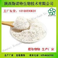 茯苓粉 茯苓提取物 茯苓多肽