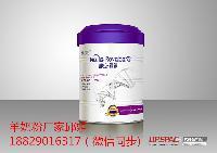 泰玛亚果味奶粉新配方新包装乳酸菌配方奶粉
