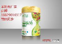 泰玛亚水果味奶粉新升级包装综合果味益生菌配方奶粉