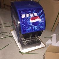 汉堡店可乐机新郑餐厅饮料机咖啡奶茶机出售