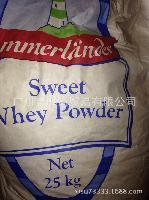食品级 乳清粉 德国原装进口