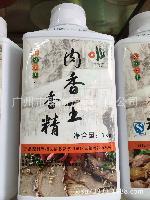 肉香王 餐饮专用 广州现货 味川