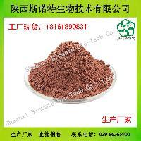 源头工厂 专业生产 红茶速溶粉 红茶粉 红茶浓缩速溶粉