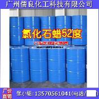 优级品氯化石蜡52,号 橡胶 52度氯化石蜡 润滑油添加剂 一级品