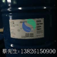 PDMS PMX200 日化级 美国道康宁 聚二甲基硅油20000CS粘度 供应