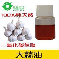 供应优质大蒜油_出口大蒜油FCC_大蒜油批发价格