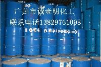 二甲基硅油PMX-10000粘聚硅氧烷