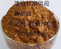 塔伯现货供应鞣酸 可分装 鞣酸 澄清剂 当天发货 食品级