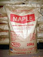 供應 進口 高蛋白 乳清粉