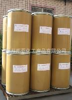 焦磷酸铁钠 供应 含量 营养强化剂 99.9% 食品级别
