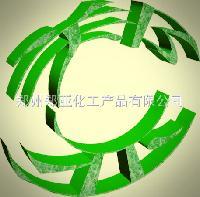 EDTA铁钠 供应食品级别