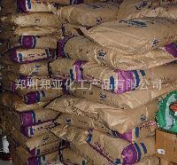 供應進口 新西蘭全脂奶粉 25千克/袋